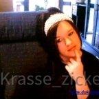 Krasse_zicke 1