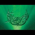 Ramadan-Arabic